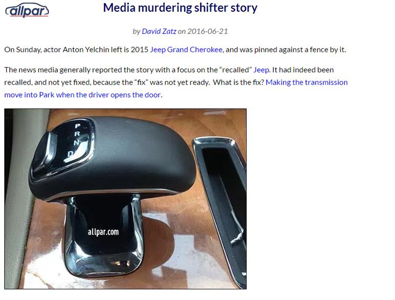 murderingshifter